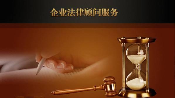 中山律师事务所